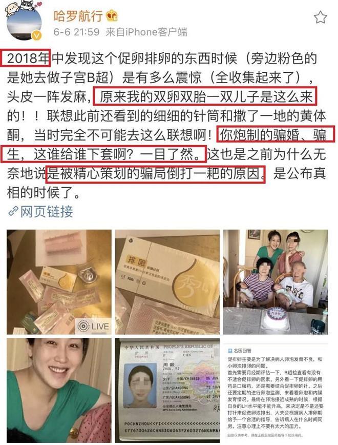 Sao nữ Trung Quốc bị tố cố mang bầu để ép đại gia cưới-1