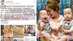 Sao nữ Trung Quốc bị tố cố mang bầu để ép đại gia cưới