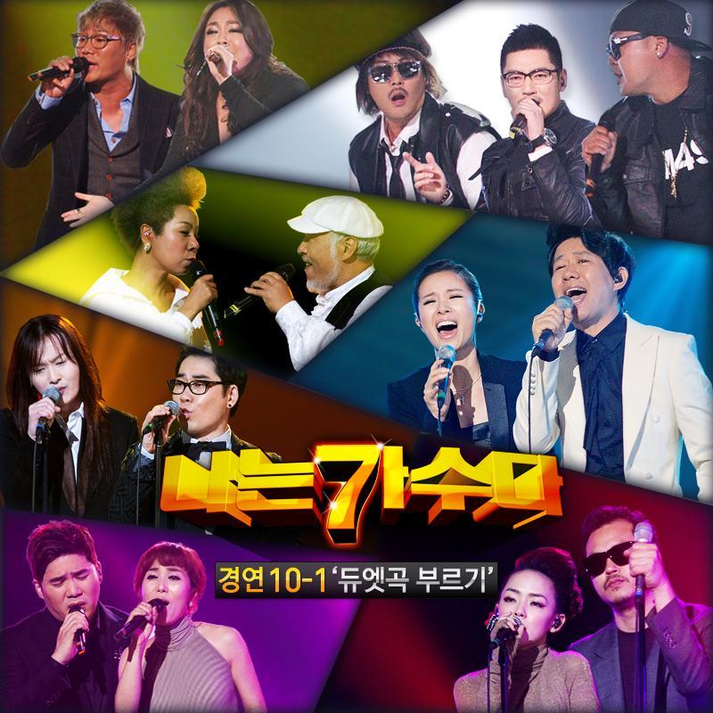 Click ngay để không bỏ lỡ 12 sự thật bất ngờ chỉ fan ruột Kpop mới biết-10