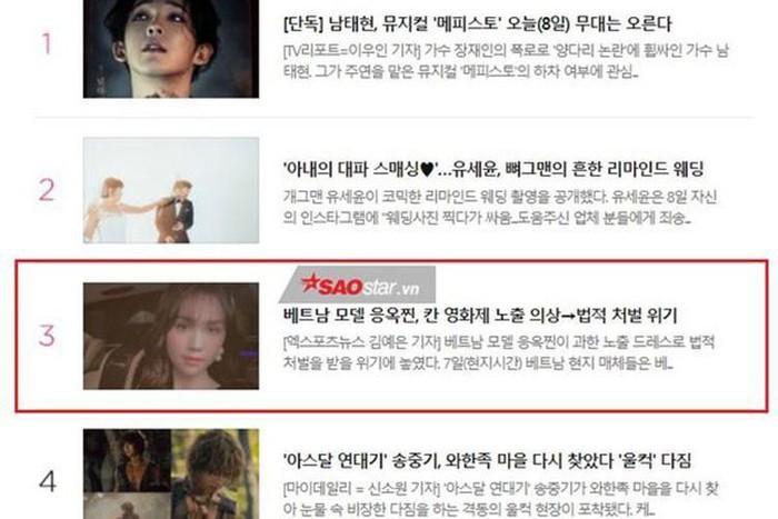 Người Hàn mắng, đề nghị xử phạt Ngọc Trinh mặc thô tục tại Cannes-3