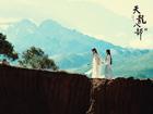 Hé lộ hình ảnh đẹp như mơ của 'Thiên Long Bát Bộ 2019'