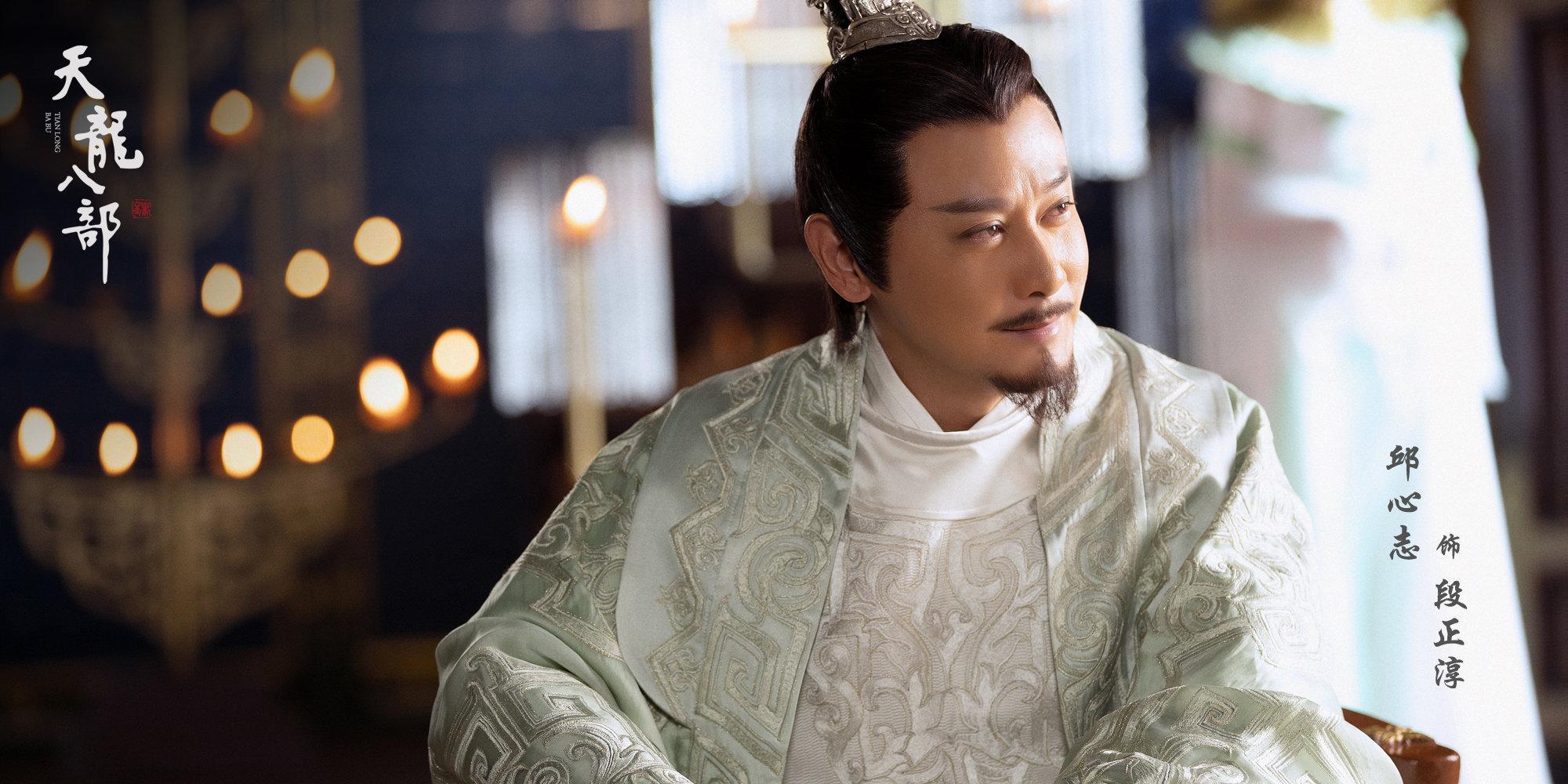 Hé lộ hình ảnh đẹp như mơ của Thiên Long Bát Bộ 2019-11