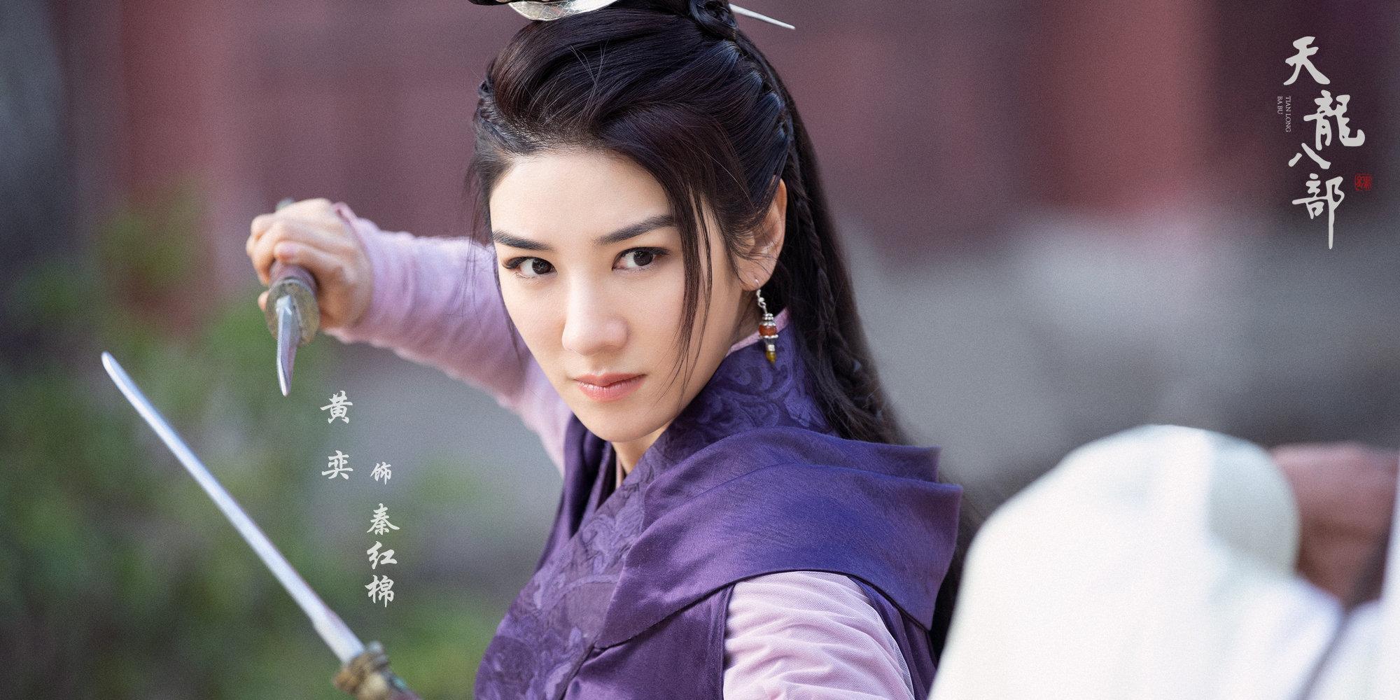 Hé lộ hình ảnh đẹp như mơ của Thiên Long Bát Bộ 2019-10
