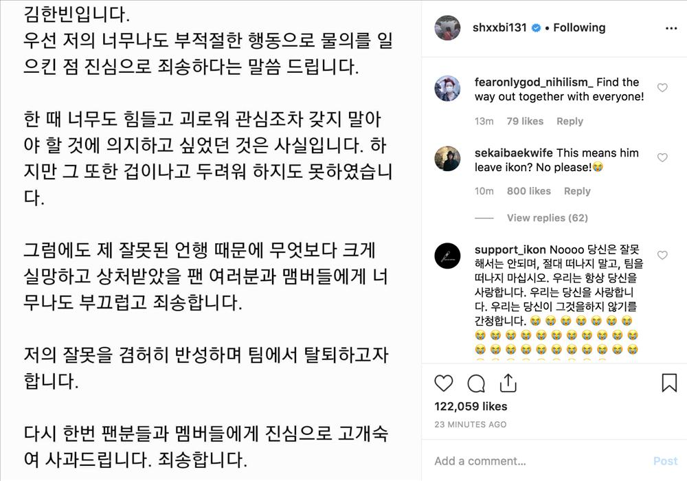 SHOCK ÓC: Giống hệt Seungri, B.I tuyên bố rời iKON, chấm dứt hợp đồng với YG sau scandal sử dụng ma túy-2
