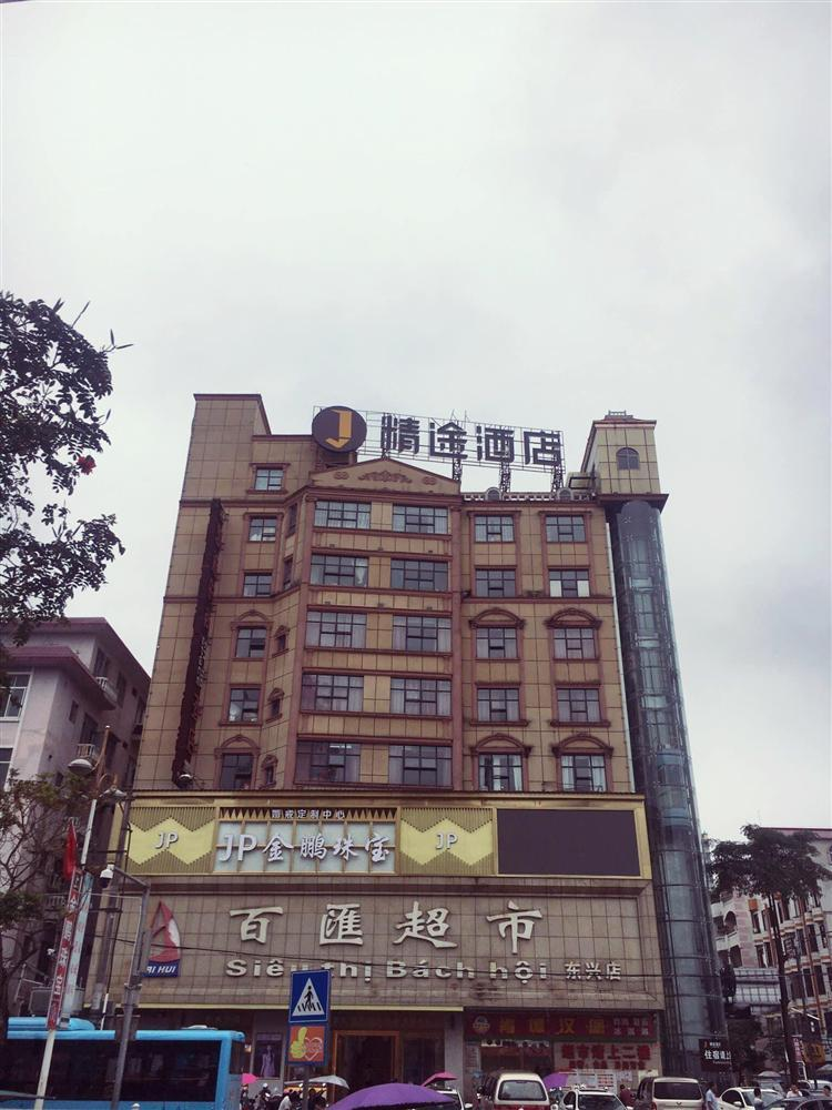 Chỉ với 1,5 triệu đồng, gái xinh xuất ngoại Trung Quốc, muốn mua gì có nấy, tha hồ sắm sửa-7