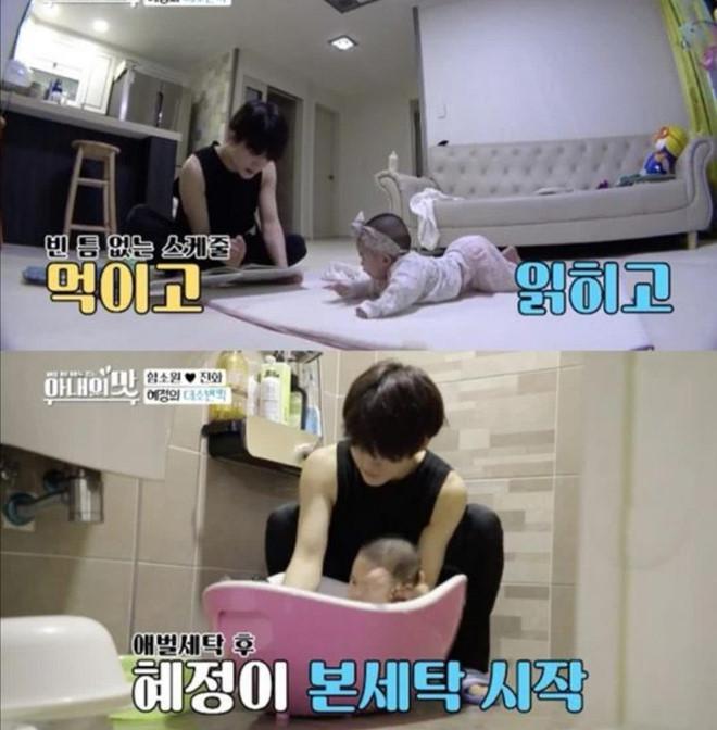 Hoa hậu Hàn và chồng kém 18 tuổi thường xuyên cãi vã sau khi có con-2