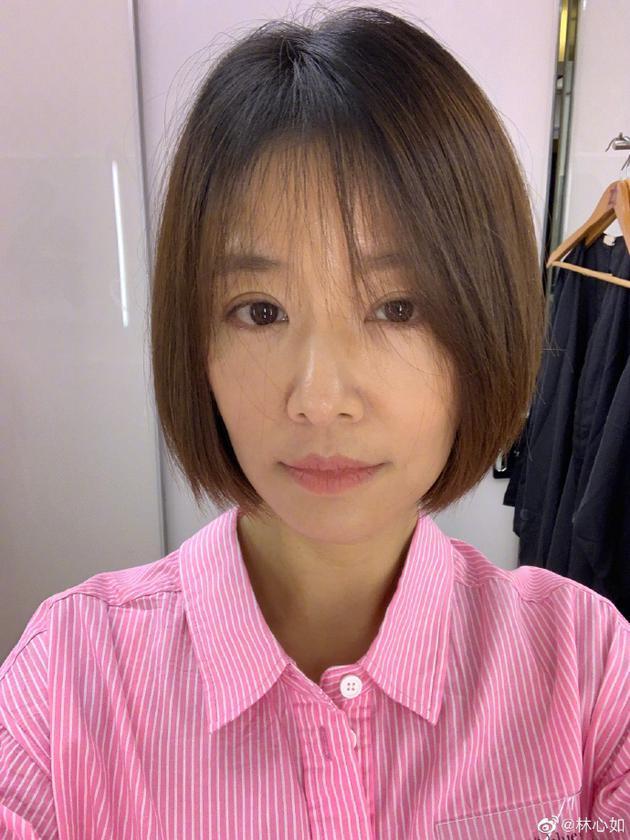 Bắt ngay trend tóc ngang vai nhưng ngoại hình Tâm Như không có sự đột phá như chị em showbiz-1