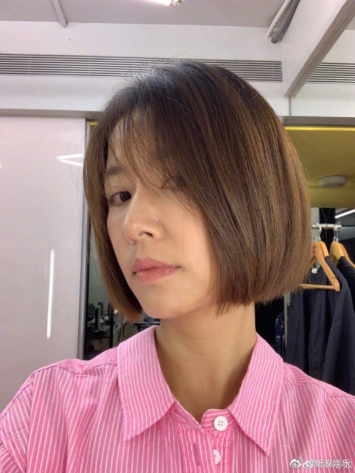 Bắt ngay trend tóc ngang vai nhưng ngoại hình Tâm Như không có sự đột phá như chị em showbiz-2
