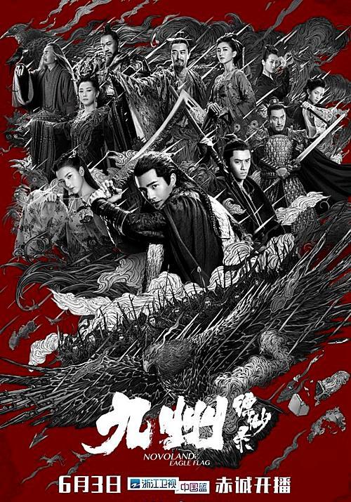 4 phim Trung Quốc hẹn lên sóng tháng 6 rồi lặn mất tăm-1