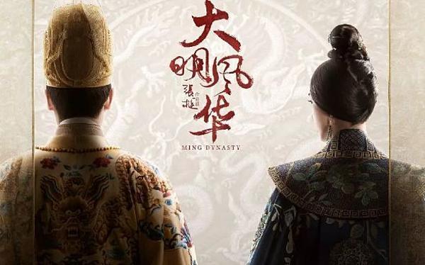4 phim Trung Quốc hẹn lên sóng tháng 6 rồi lặn mất tăm-3