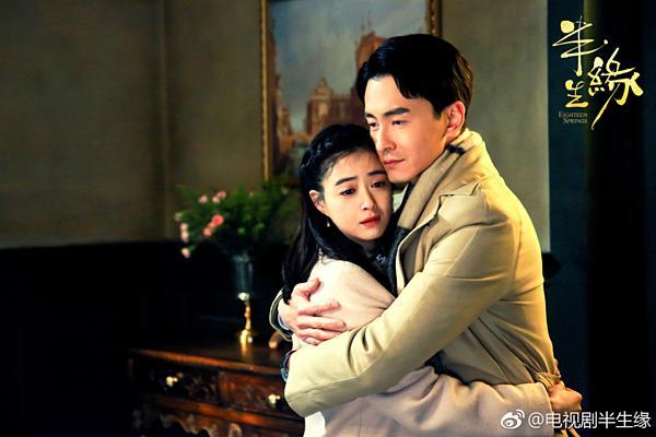 4 phim Trung Quốc hẹn lên sóng tháng 6 rồi lặn mất tăm-4