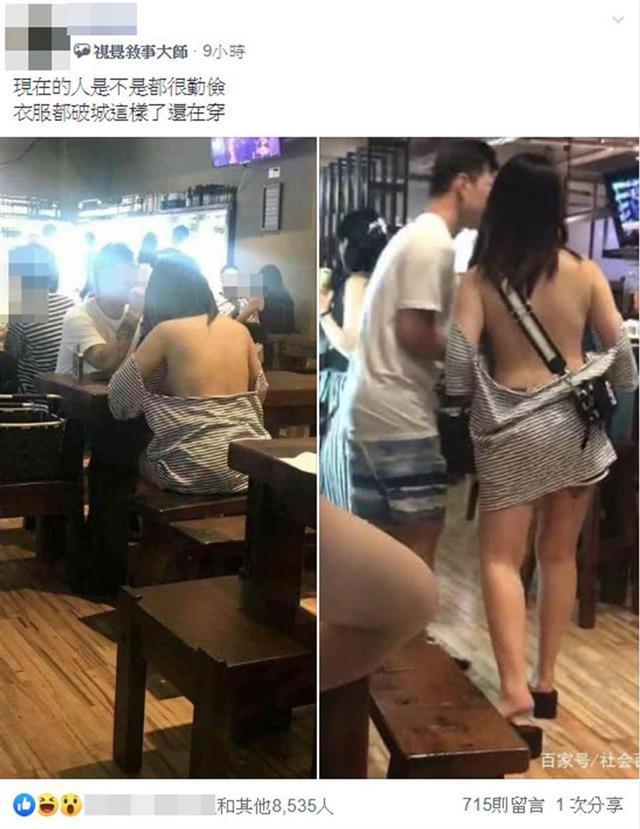 Lại thêm một gái xinh gây sốc khi trên diện áo 2 dây hở cả nội y, dưới quần đùi ren ngắn cũn cỡn rồi vô tư đi lại ở siêu thị-2