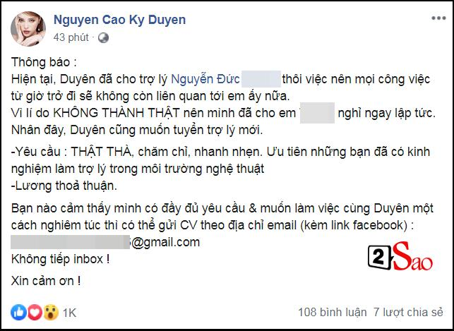 Ky Duyen chased the assistant openly, his dear friend revealed the story of stealing-1