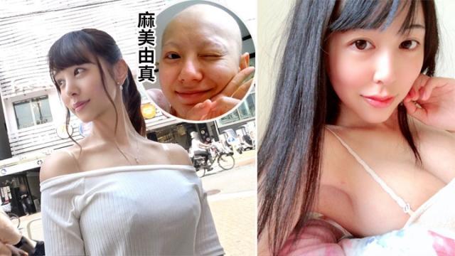 Sao phim người lớn Nhật ung thư cổ tử cung-1