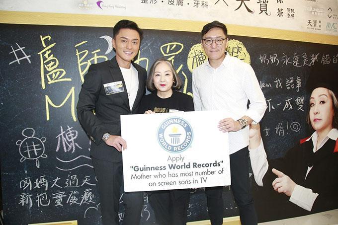 Sao TVB đăng ký kỷ lục Guinness có nhiều con trên phim-2