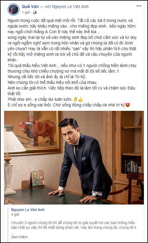 Giữa ồn ào Việt Anh ly hôn vợ trẻ, Quế Vân phát biểu: Tôi sẽ tiếc lắm nếu mất đi người chồng tốt như vậy-3