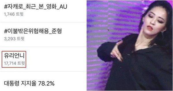 Nhan sắc vũ công phụ họa trong ca khúc solo debut của Somi gây sốt, lấn át cả nhân vật chính-3