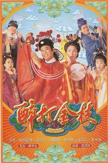 7 bộ phim hài TVB coi chục lần vẫn muốn cười xỉu-1