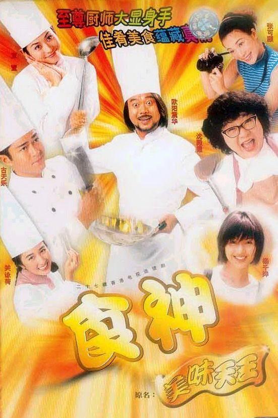 7 bộ phim hài TVB coi chục lần vẫn muốn cười xỉu-3