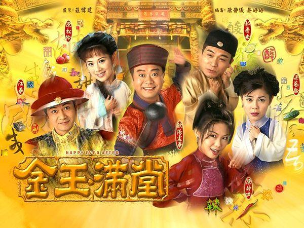 7 bộ phim hài TVB coi chục lần vẫn muốn cười xỉu-5