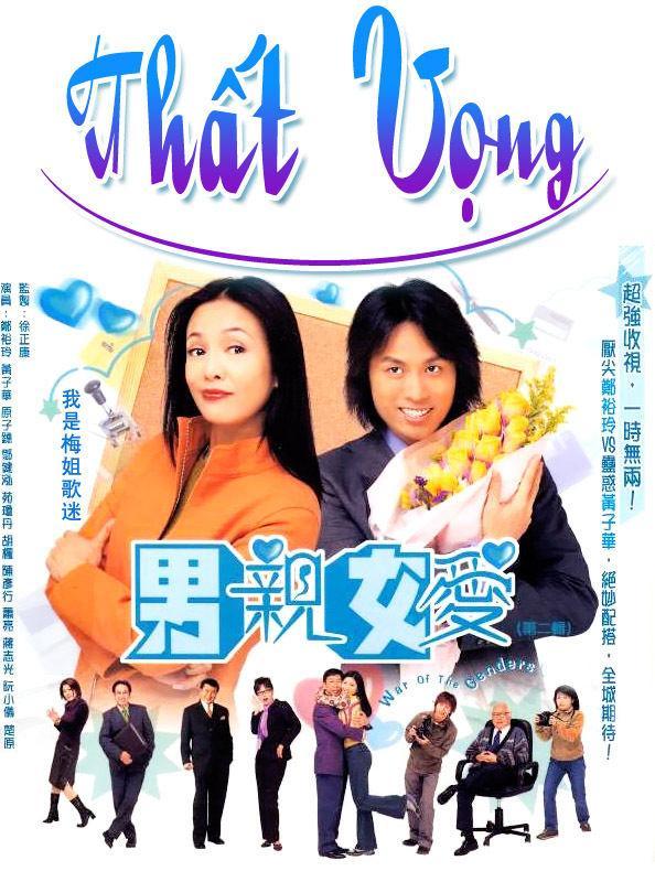 7 bộ phim hài TVB coi chục lần vẫn muốn cười xỉu-7