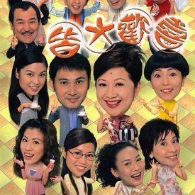 7 bộ phim hài TVB coi chục lần vẫn muốn cười xỉu-11