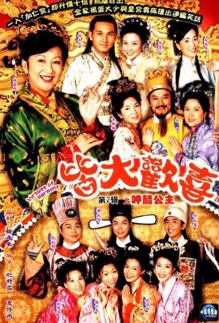 7 bộ phim hài TVB coi chục lần vẫn muốn cười xỉu-9