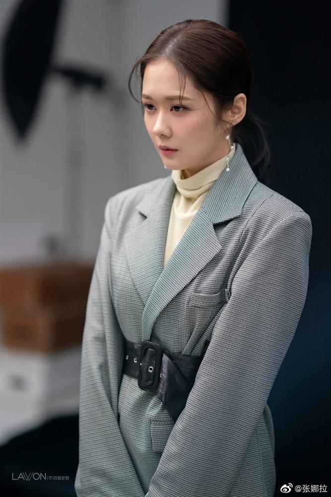 Jang Nara liên tiếp khiến fan loạn nhịp với gương mặt không chút nếp nhăn, U40 mà như gái 18-11