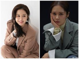 Jang Nara liên tiếp khiến fan 'loạn nhịp' với gương mặt không chút nếp nhăn, U40 mà như gái 18