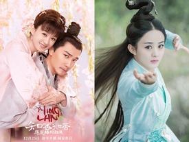 5 bộ phim truyền hình hay nhất của Triệu Lệ Dĩnh, bạn đã xem hết chưa?