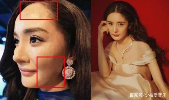 Tượng sáp mới của Dương Mịch gây bão vì kiểu tóc y chang hình ảnh nhân vật hoạt hình Bố đầu nhỏ, con đầu to-9