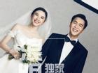 Mỹ nhân 'Chân Hoàn truyện' tiết lộ ảnh cưới ngọt ngào bên ông xã gia thế 'khủng' nhiều cô gái mơ ước