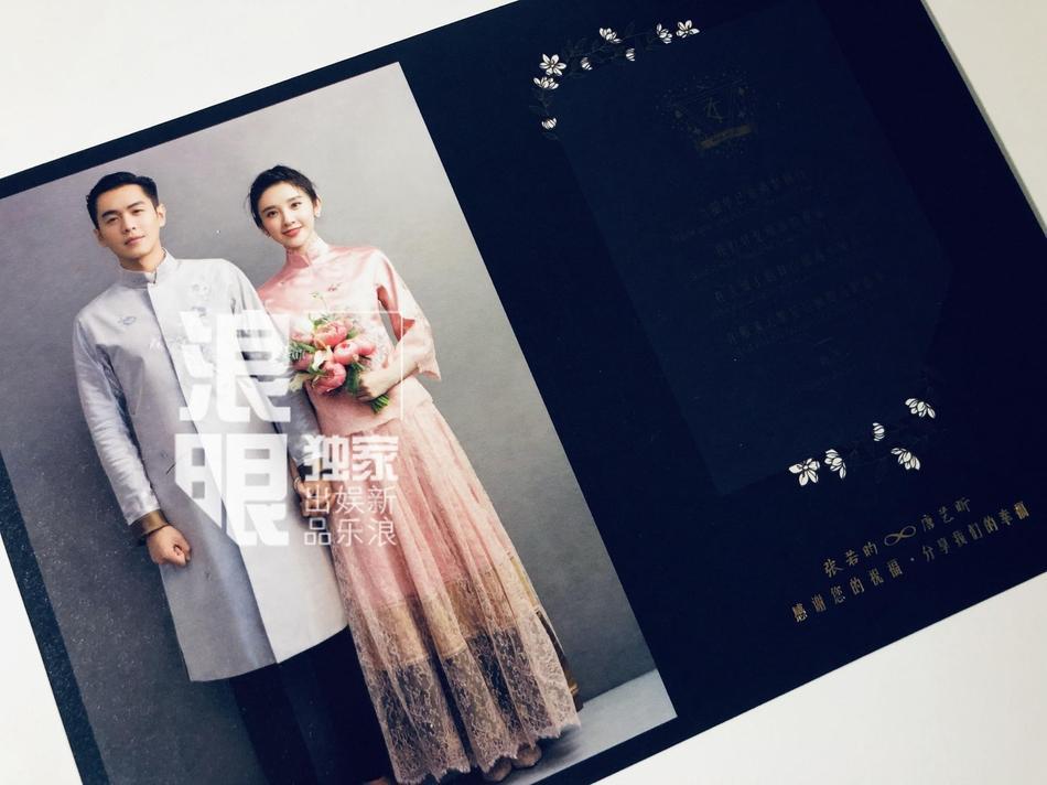 Mỹ nhân Chân Hoàn truyện tiết lộ ảnh cưới ngọt ngào bên ông xã gia thế khủng nhiều cô gái mơ ước-7