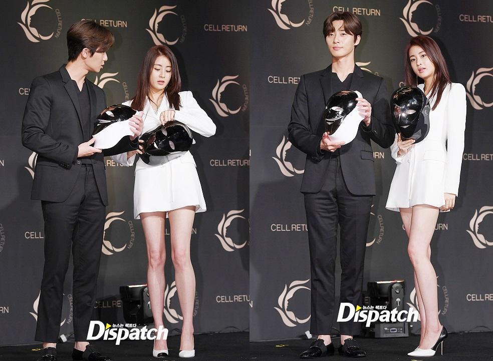 Song Hye Kyo gây thương nhớ khi xuất hiện với mái tóc dài nữ tính-5