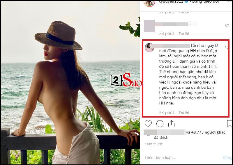 Hoa hậu Kỳ Duyên gây tranh cãi nảy lửa với bức ảnh khoe thân táo bạo nhất từ trước tới nay-2