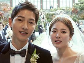 SHOCK: Song Joong Ki chính thức đệ đơn ly hôn Song Hye Kyo sau 2 năm chung sống