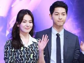 Song Hye Kyo và Song Joong Ki ly hôn với lý do 'muôn thuở' - không hợp nhau về tính cách