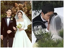 Nhìn lại đám cưới thế kỷ Song - Song: Nước mắt và nụ cười hạnh phúc giờ đổi lấy giây phút quay lưng chua xót