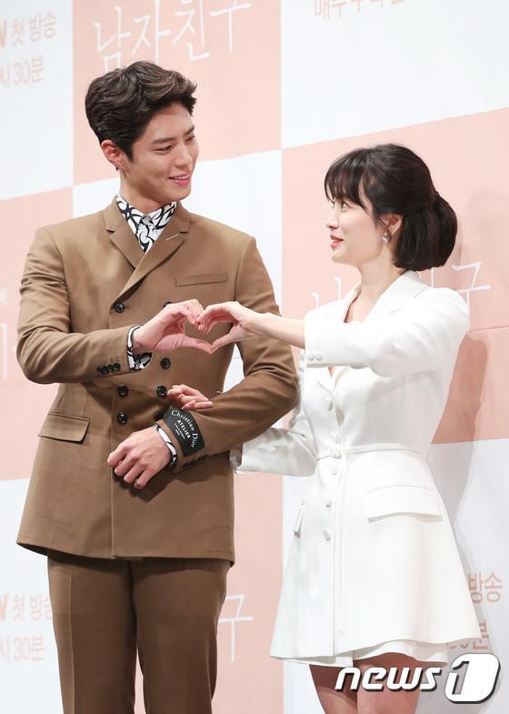 Song Hye Kyo bị cho là đã ngoại tình với đàn em thân thiết của chồng khiến hôn nhân tan vỡ-3