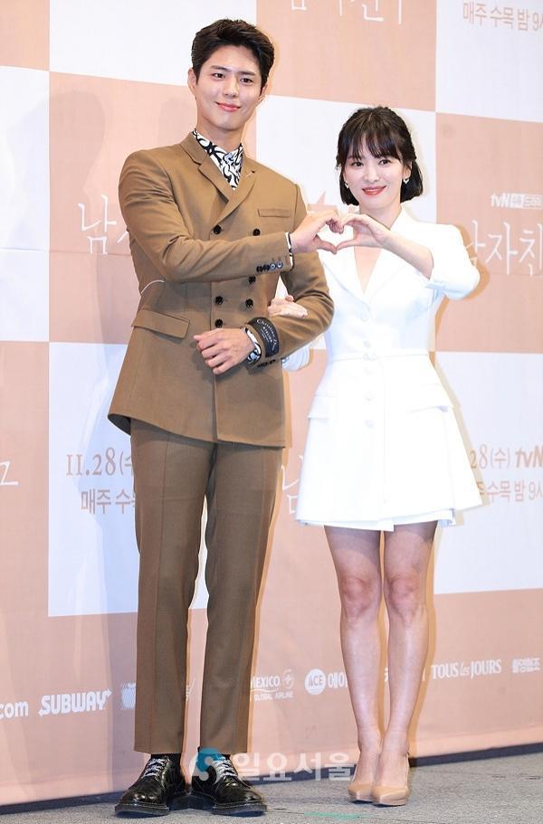 Biểu tượng nhan sắc Song Hye Kyo và những chuyện tình đau khổ khi yêu bạn diễn-10