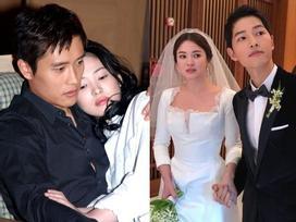 Biểu tượng nhan sắc Song Hye Kyo và những chuyện tình đau khổ khi yêu bạn diễn