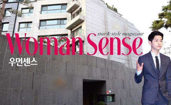 Sở hữu khối tài sản nghìn tỷ, Song Joong Ki - Song Hye Kyo phân chia như thế nào sau ly hôn?-3