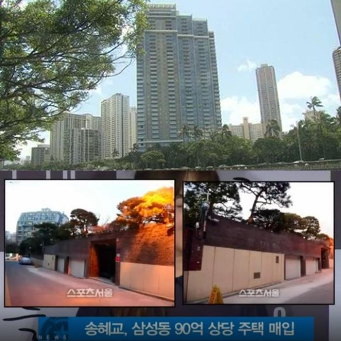 Sở hữu khối tài sản nghìn tỷ, Song Joong Ki - Song Hye Kyo phân chia như thế nào sau ly hôn?-5