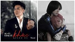 Ca sĩ Quang Hà phân trần việc MV mới bị nghi đạo nhái 'Day by day' của T-ara
