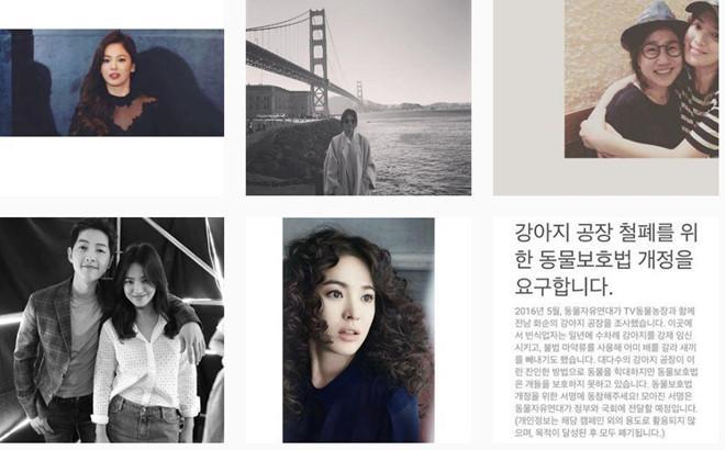Song Hye Kyo vẫn giữ ảnh chụp chung cùng chồng cũ sau ly hôn-2