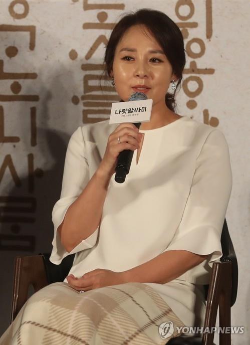 Nữ diễn viên Hàn đột ngột qua đời trong khách sạn-1