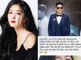 Vì sao 'nữ thần' Hyomin (T-ara) sang Việt Nam nhưng Quang Hà lại được réo tên đề nghị diễn cùng?