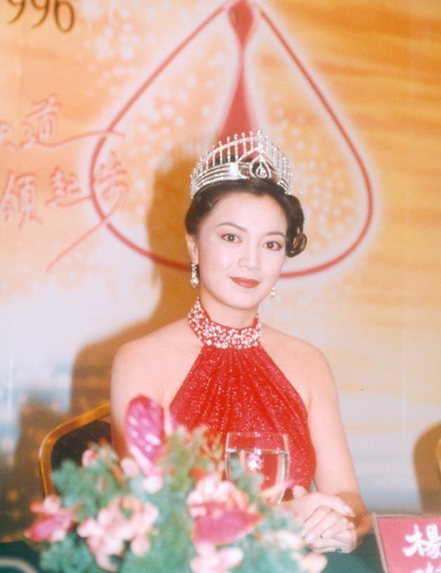 Hoa hậu Hong Kong rơi cảnh nợ nần, phải rao bán vương miện-2