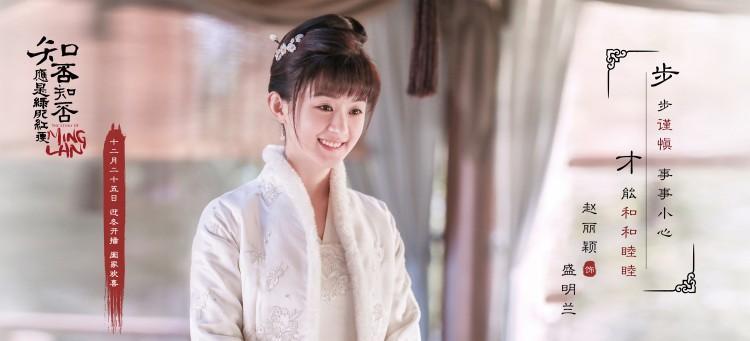 Triệu Lệ Dĩnh dẫn đầu Top mỹ nhân ấn tượng nhất màn ảnh Hoa ngữ nửa đầu năm 2019-1