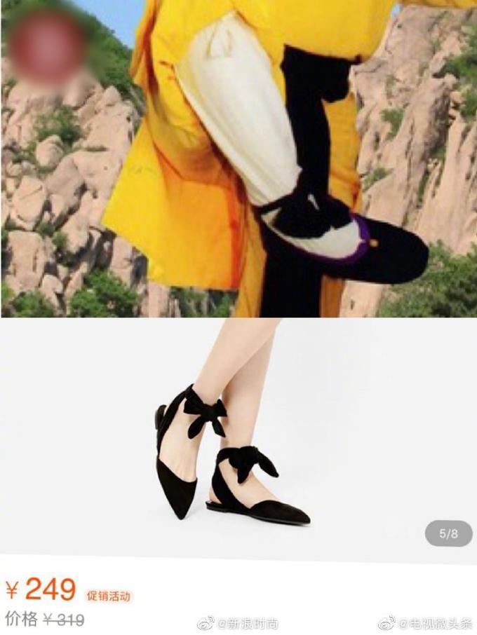 TIN ĐƯỢC KHÔNG: Tây Du Ký thực ra là nguồn cảm hứng cho những xu hướng thời trang hot nhất hiện nay-1